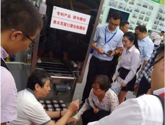连云港国鑫食用菌成套设备有限公司重装亮相第十二届中国蘑菇节 现场咨询火爆