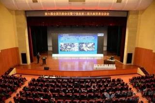 2018第六届全国天麻会议专题报道 (0)