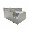 硬质合金专用液氮深冷箱 超低温处理设备