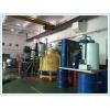 食品水產化工醫療保鮮降溫專用片冰機AR-10T