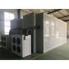 betvlctor伟德热泵烘干设备 空气能烘干设备 香菇、蘑菇烘干机