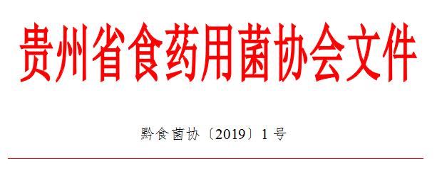 QQ截图20181230100811