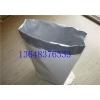 重庆铝塑复合真空袋厂家批发底料