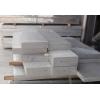6061t6铝薄板 6061铝板贴膜价