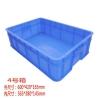 广州市乔丰塑胶周转箱,广州塑料筐