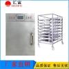 合金钢专用深冷箱 硬质合金深冷处理设备