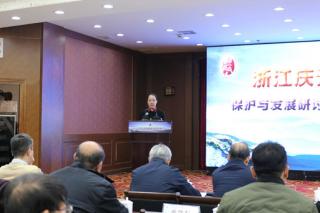 庆元召开香菇文化系统保护与发展研讨暨GIAHS申报专家咨询会