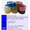 彩色封箱胶纸 东莞香菇包装箱透明胶生产厂家