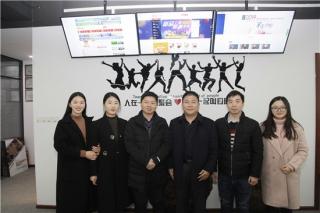 良工机械与易菇网签订2019年企业品牌推广年度合作协议 ()