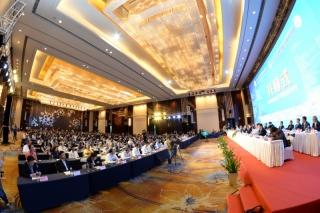 央广网:第十二届中国蘑菇节17日在福建漳州开幕