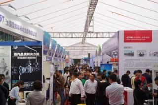 人民网:第十二届中国蘑菇节在福建漳州开幕