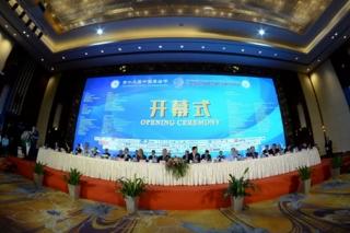 中國網:以菇為媒,開拓創新,共謀發展 第十二屆中國蘑菇節盛大開幕
