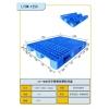 重庆塑料托盘生产销售一体厂家