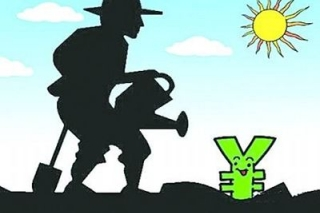 五部门联合发布《关于金融服务乡村振兴的指导意见》 提升金融服务乡村振兴能力和水平 ()