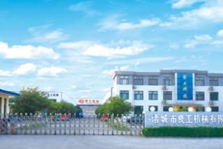 开拓新市场 良工机械成为2019中国大球盖菇产业发展大会协办单位 ()