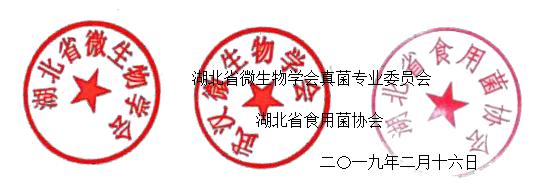 QQ截图20190220085743