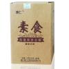 代加工OEM固体饮料片剂粉剂代餐粉压片糖果蜂蜜调制品