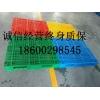 北京塑料托盘