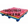 保定塑料托盘北京塑料托盘大兴塑料托盘网格托盘