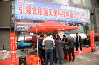 良工机械参展2019中国大球盖菇产业发展大会 现场咨