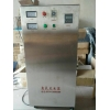 北京-天津-沧州空气臭氧发生器厂家