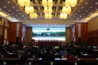 2019年全国食用菌生产技术培训会与现场观摩会在武汉
