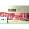 桦褐孔菌桦树茸固体饮料压片糖果代加工贴牌生产