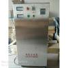 济南-济宁-泰安食用菌生产专用臭氧发生器