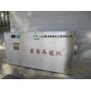 台州-丽水-杭州养殖厂防疫消毒杀菌臭氧发生器