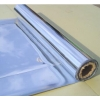 供甘肃PAP铝塑板和兰州PAP胶带公司