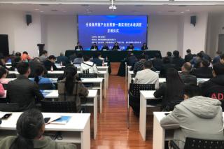 贵州省食用菌产业发展实用技术培训班在贵阳开班 ()