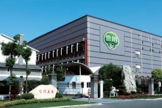 雪榕生物:行业价格复苏 公司龙头优势受益 ()
