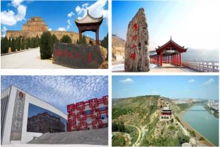为什么选择在榆林召开2019第四届全国羊肚菌大会 ()