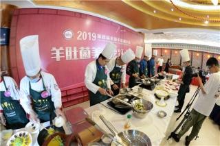 从田间到餐桌——羊肚菌美食烹饪大赛在陕西榆林举行 ()