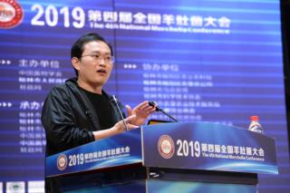 """刘伟:理解规律、预防为主、对症下药 形成羊肚菌菇体""""免疫系统"""