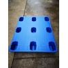 珠海塑料托盘,珠海塑料卡板,珠海胶卡板,珠海塑料地台板