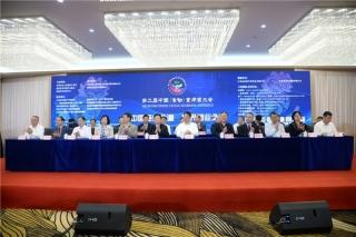 以菌为媒 聚焦菌都:第二届中国(古田)食用菌大会在福建古田召开