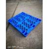 茂名塑料栈板,茂名塑料托板, 茂名塑胶托板, 茂名塑胶托盘