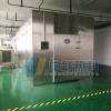 哪个厂家有卖椰枣烘干机设备厂家自主研发性能稳定反馈满意