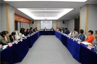 中国菌物学会木耳类产业分会成立会议暨木耳产业发展