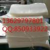 重庆PE真空袋真空包装袋厂家晶服务周到