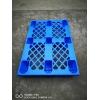 北海塑胶托盘,北海塑料托盘,北海塑料地台板,北海塑料垫板