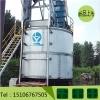 有机肥高温快速发酵罐原理性能解析,利弊分析图片