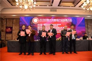 宣读《中国大球盖菇产业发展宣言》 (1)