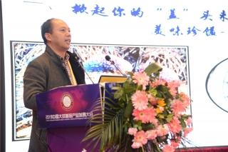 杨进:大球盖菇栽培技术研究进展 (5)