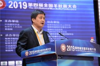 张彦飞 :陕北食药用菌发展的思考 (3)