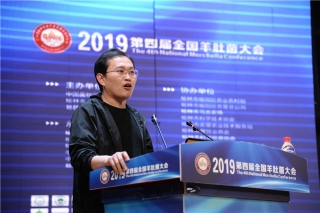 刘伟:羊肚菌大田栽培的病虫害发生规律及防控策略 (4)