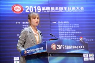 舒黎黎:北方羊肚菌设施栽培环境调控 (3)