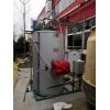 养蘑菇蒸菌包锅炉,黑木耳灭菌专用燃气蒸汽发生器