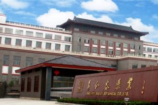 寿仙谷灵芝类产品营收占比逐年加大